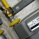 Dank Brennwerttechnik hocheffizient: Das Heizen mit Erdgas.